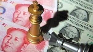 25日人民币对美元汇率中间价较前一交易日跌149基点  1美元对人民币6.8040元