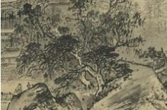 黄公望和他的《富春山居图》