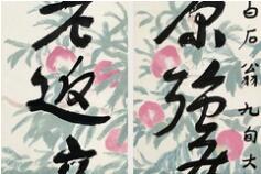 齐白石:我一生最知己的朋友是徐悲鸿先生
