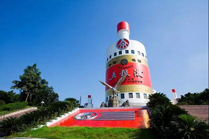 1036.36亿元,中国首个千亿白酒产区