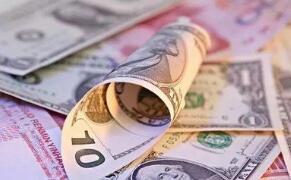 人民币正取代欧元和日元的储备货币地位