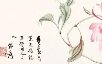 张大千笔下的芍药花,艳丽但不妖娆!