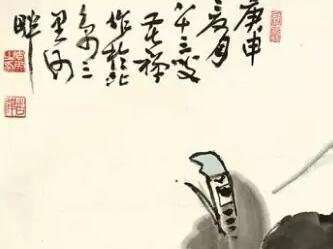 李苦禅大师的花鸟画欣赏