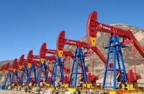原油期货周五收低  五周内连续四周录得亏损