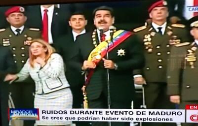 委内瑞拉总统演讲现场爆炸   已造成至少7名国民警卫队士兵受伤