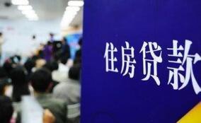 四川银监报告:房地产贷款占银行总贷款近50%