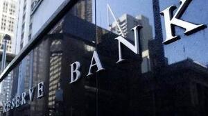 资本吃紧,中小银行再临补血难题