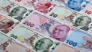 土耳其里拉汇率小幅反弹后再次加速跳水刷新历史低点