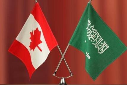 沙特和加拿大之间的外交争端持续升级  加拿大可能面临较大商业损失