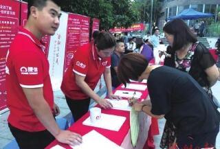 """捷信""""金融蒲公英""""活动走进福州 帮助市民了解金融知识"""
