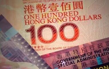 营救港币!香港金管局全天分三笔买入117.67亿港元