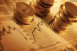 环球财经:美债美股收跌  原油期货下滑 金价跌至逾18个月低位