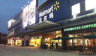 沃尔玛完成160亿美元投资印度Flipkart的交易