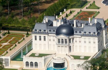 该国王室比英国王室还有钱 总资产超过万亿美元