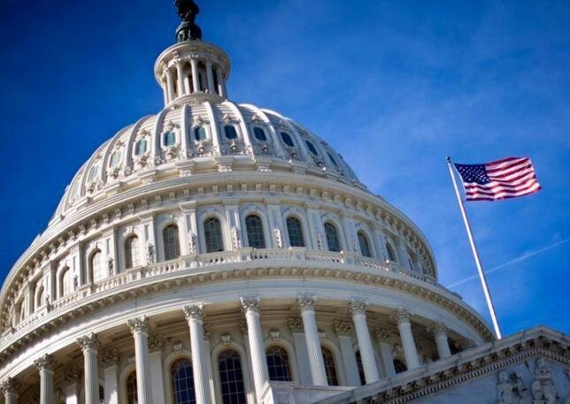 美联储8月会议纪要:鲍威尔暗示秋季重新讨论政策操作框架 做好再度加息的准备