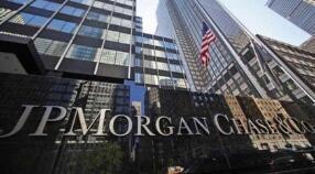 摩根大通和贝莱德称特朗普困兽之斗或让新兴市场遭殃