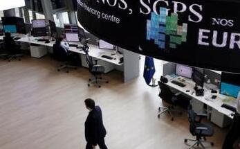 欧洲股市周三收盘小幅走高  泛欧斯托克600指数收盘上涨0.29%