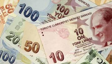 土耳其CPI同比升幅创2003年9月以来的新高