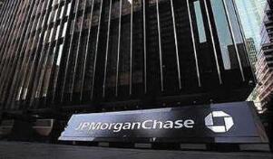 摩根大通:调查显示大部分投资者预计A股将上涨