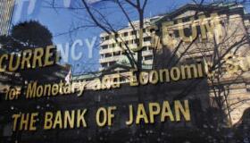 日本央行:在相当长一段时间内不大可能升息