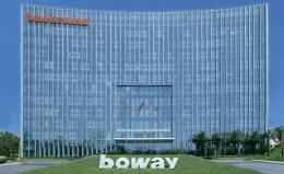 博威合金:已耗资逾4300万元回购573万股股份