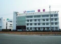 国瓷材料:东营奥远工贸拟减持公司近1%股权