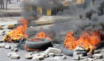 也门政府下令暂停进口奢侈品  支撑陷入困境的本国货币