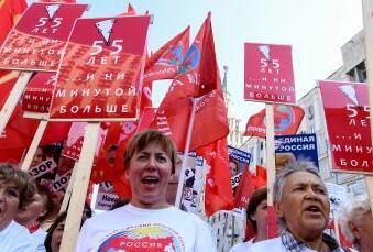 俄罗斯民众集会抗议延迟退休年龄