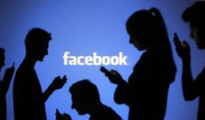 皮尤调查:美国年轻用户正在远离Facebook平台