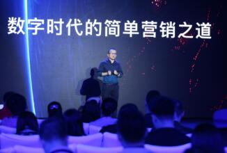 QQ浏览器叶骏:数字时代的简单营销之道
