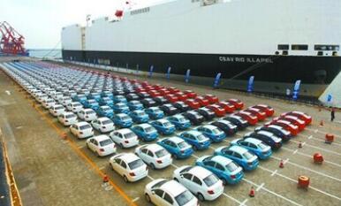 前8月我国出口汽车同比增长超两成