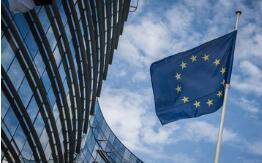 欧盟拟年底前对大型跨国互联网企业征税