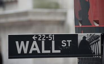 美股:标普500指数涨10.76点  道指上涨超过100点 纳指涨48.31点