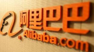阿里巴巴正在加倍押注俄罗斯市场