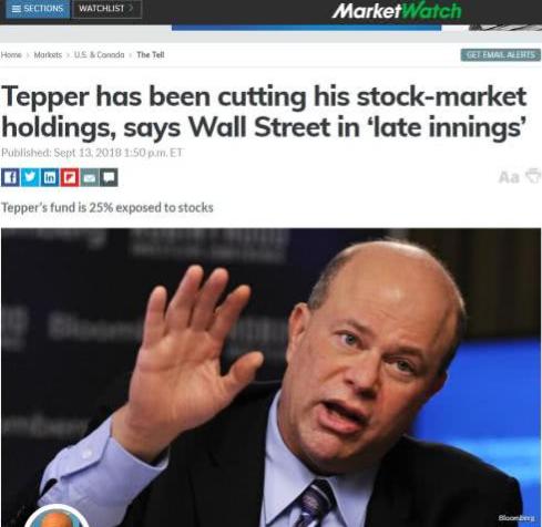 对冲基金大佬泰珀减持美股 称牛市已到后期阶段