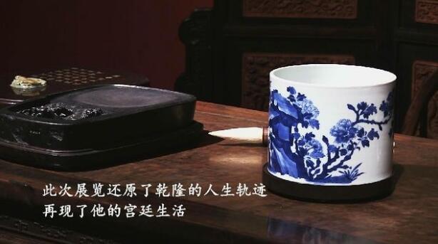 故宫文物希腊行:故宫154件清朝乾隆时期珍贵文物将首次出国展出
