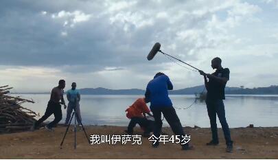 走进非洲|乌干达:非洲导演用功夫电影致敬李小龙