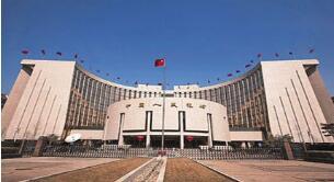 9月19日,人民银行以利率招标方式开展了600亿元逆回购操作。