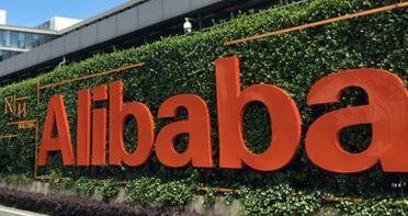 从新零售到新制造:阿里巴巴独特的数字经济体