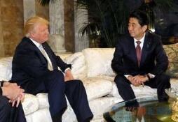 """特朗普表示美日同意贸易谈判 将通过TPA""""快车道""""启动"""