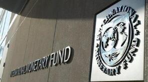 IMF公布阿根廷援助细节:不让短期Leliq利率低于60%
