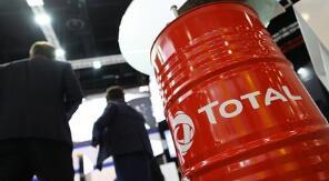 法国道达尔石油在美国制裁条件不会冒险回伊朗