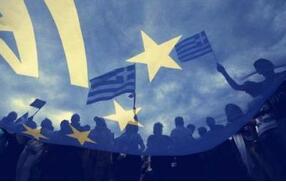 银行家:希腊致力于银行不良贷款资产保护计划