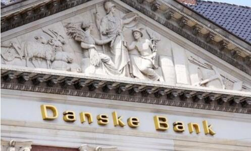 2340亿美元洗钱丑闻细节曝光 丹斯克银行暴跌10%