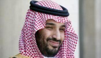 沙特王储称沙特阿美IPO将在2021年初前进行