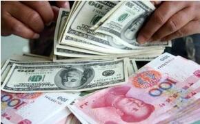今日人民币对美元中间价报6.8957  下调165个基点