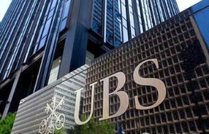 瑞士银行业开始同其他国家税务机关交换金融账户信息