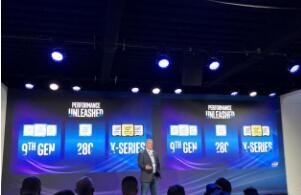 英特尔发布其最新的第9代Core包括最佳游戏处理器Core i9-9900K