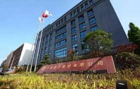 宁波建工:子公司联合中标8.5亿元项目