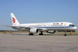 中国国航:9月旅客周转量同比上升6.9%